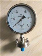 YTP-150ML隔膜压力表上海自动化仪表四厂