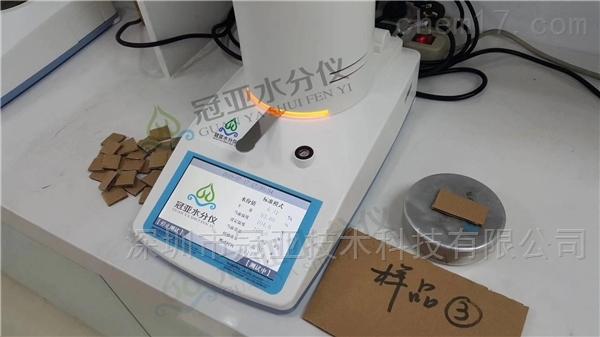 红外线纸张水分测试仪