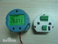 温度变送器生产厂家