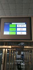 新品门式测温仪应用企业学校疾控医院