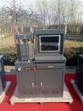贵阳供应300型全自动电脑恒应力压力试验机