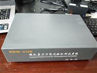 WEW-3100微机显示万能试验机测控系统