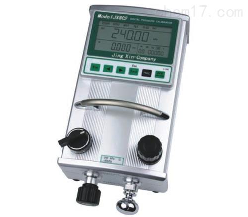 手持式压力效验仪供应商