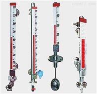 高温高压液位计供应商