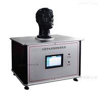LSK-K04口罩呼吸阀密封性测试