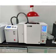 SP-7860顶空-气相色谱法测环氧乙烷残留成套设备