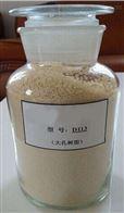 D113FC弱酸性阳离子交换树脂零排放混床树脂