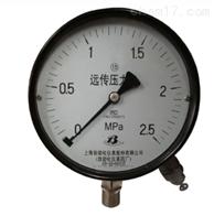 YTZ-150 电阻远传压力表0~0.1MPa