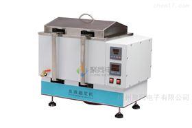 SC-4青海水浴血液融浆机SC-4血液解冻箱