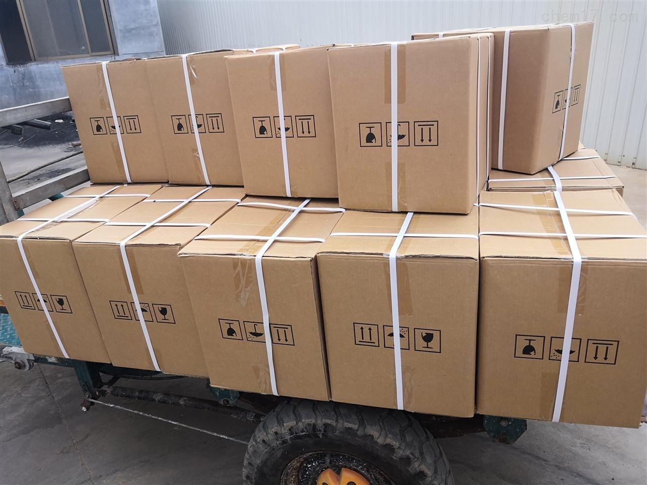 零排放混床树脂混床阳离子交换树脂批发厂家