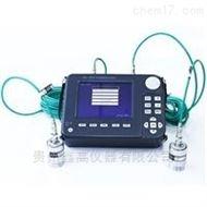 ZT802非金属超声检测分析仪