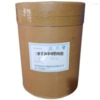 食品级三聚甘油单硬脂酸酯生产厂家