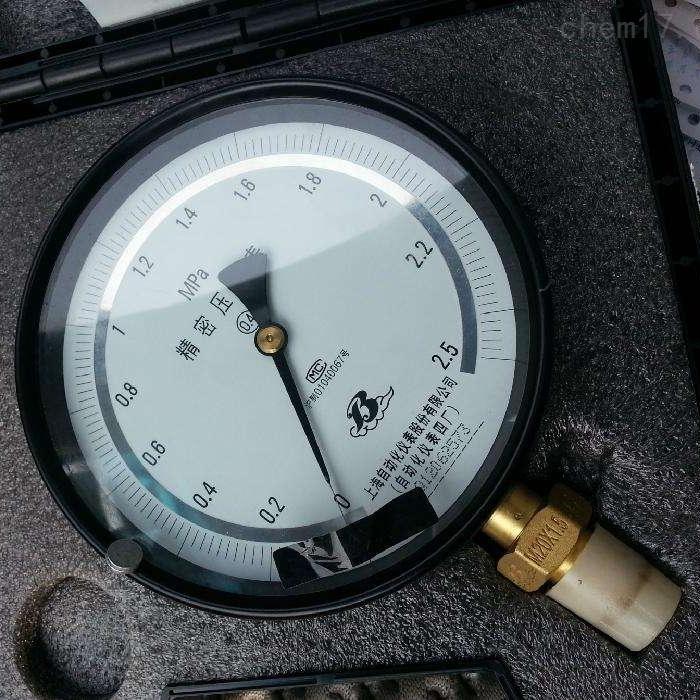 YB- 150J 精密压力表