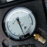 YB- 150J精密压力表