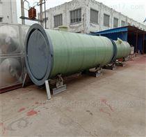 GRP玻璃房雨水污水预制泵站怎么样选择安装地点