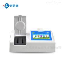 LD-YJ12油脂酸价检测仪