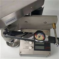 EP-2型钻井液极压润滑仪