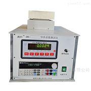 DRE系列导热系数测试仪