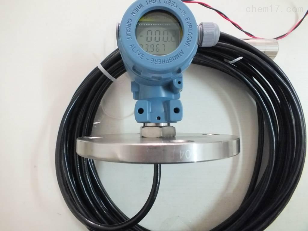 压力式液位变送器生产厂家