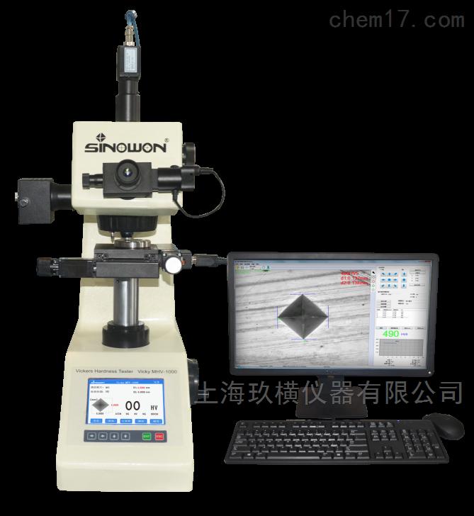 经济型显微硬度计HV-1000