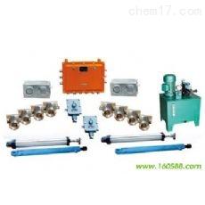 矿用风门ZMK-127型自动控制装置系统