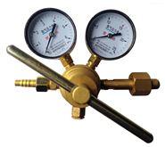高压氧气减压器YQY-370