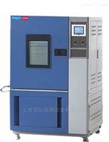 涂料臭氧老化实验设备