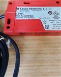 LS46C  50127043劳易测传感器LS46C  50127043  LS46C-M12