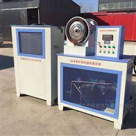 FHBS-60型混凝土控温控湿养护设备