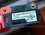 HT5.1/2劳易测HT5.1/2背景抑制传感器 50129399