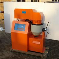 MTSH-3型沥青混合料拌和机