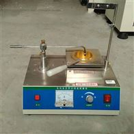 SYD-3536沥青闪点仪价格