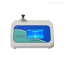 织物抗渗水性测试仪