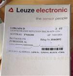 LS2HDTP30-750Q88L0861454D劳易测L0861456B