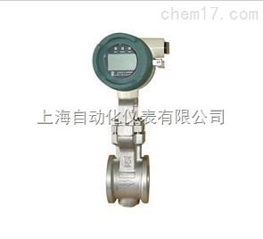 YF102旋涡流量计上海自动化仪表九厂