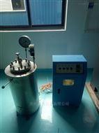贵阳供应水泥安定性实验用压蒸釜
