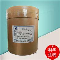 EDTA二钠钙厂家价格