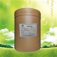 食品级L-精氨酸盐酸盐生产厂家