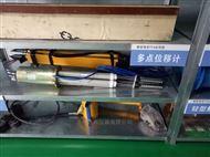 贵州VWM-50振弦式多点位移计