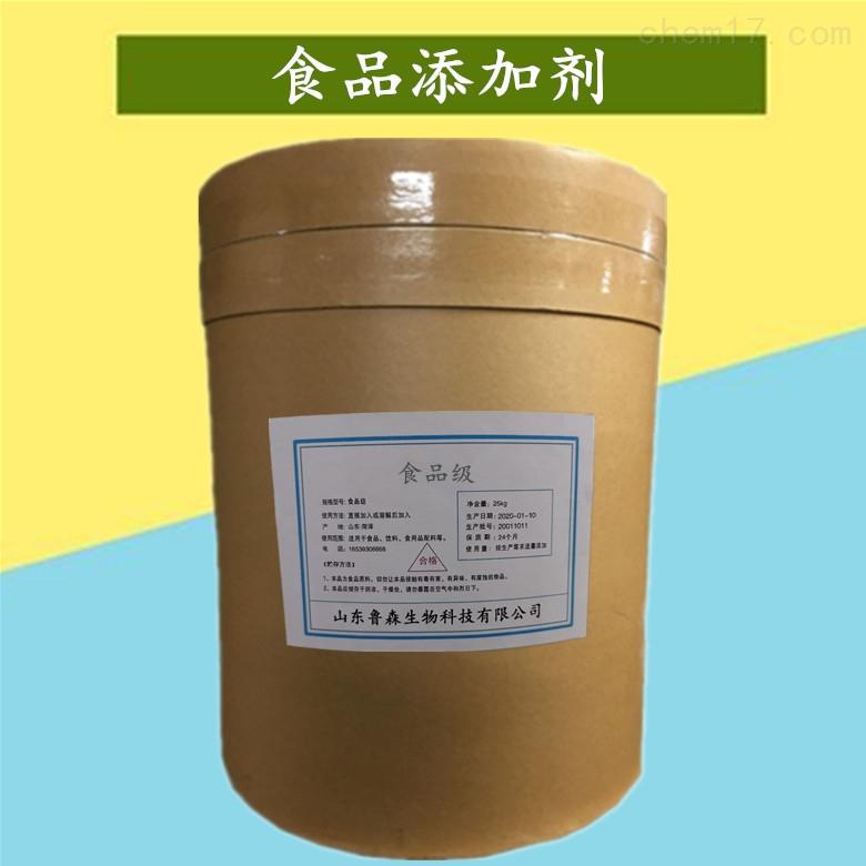 L-精氨酸盐酸盐厂家直销