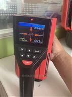 贵州HPRP-3一体式钢筋探测仪