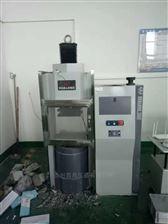 3000型电液伺服压力试验机