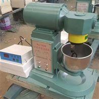 水泥净浆搅拌机(厂家生产)
