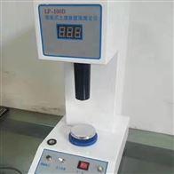 ST-70型土壤渗透仪价格