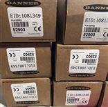 LS2HDTP30-1650Q88美国邦纳PVA100P6Q传感器