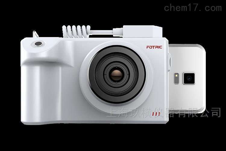 FOTRIC 111热成像仪