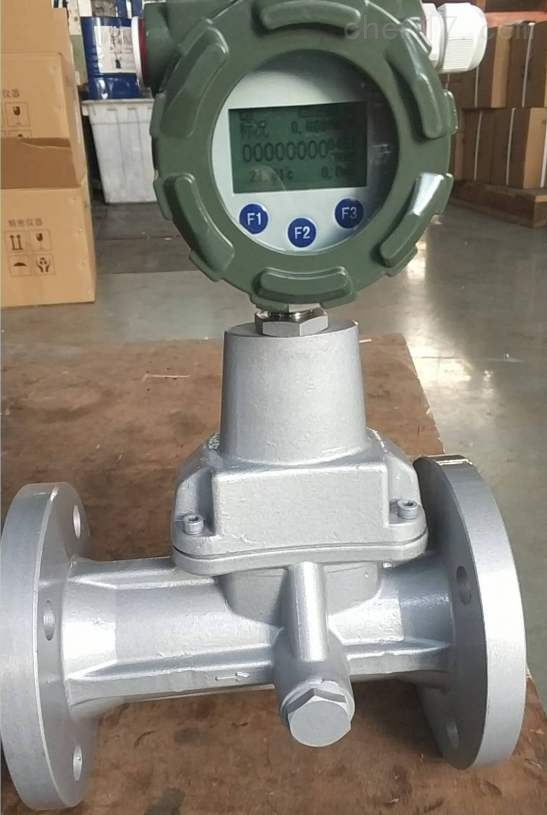 上海自动化仪表九厂YF125旋涡流量计