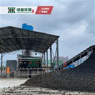紧凑型采石泥浆榨泥机设备