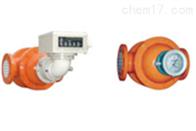 上海自动化仪表九厂 LZD-100双转子流量计