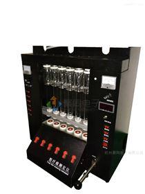 CXW-6宁夏粗纤维测定仪CXW-6木质素检测仪